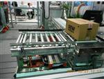 滚筒称厂家,200公斤工业滚轮电子秤 SCS