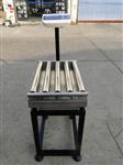 筛选流水线滚筒秤,30公斤在线辊轮电子称
