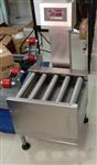电子滚轮磅秤,300KG工业滚筒电子秤