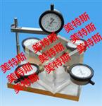 YSD-5岩石自由膨胀率试验仪