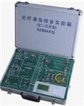 北信牌 光纤通信综合实验箱 光纤通信综合实验平台 光纤通信综合实验检测仪