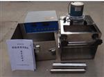 低温柔度弯曲机 低温柔度弯曲试验仪厂家