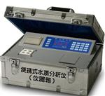 5B-2H,5B-6C,连华COD