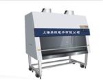 BHC-1300IIA2(非医用)生物洁净安全柜,细胞生物安全柜价格,防辐射二生物安全柜生产厂,30%外排70%内循