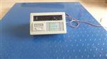带打印电子秤,连接PLC电子秤
