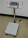 60公斤电子称,连接PLC电子秤品牌