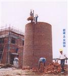 砖烟囱施工组织设计