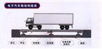 电子地磅公司,60吨电子汽车衡
