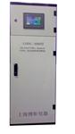 COD在线分析仪    CODG-3000型