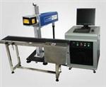 北信牌 金属光纤激光打标机 激光喷码机 打码机激光雕刻机
