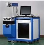 北信牌 激光喷码机 产品商标LOGO标刻设备 光纤激光打标机