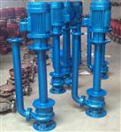 YW80-65-25-7.5不锈钢防爆液下排污泵