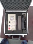 北信牌 便携式探矿磁力仪 野外磁性矿物勘察仪 地下磁性矿物质测试仪