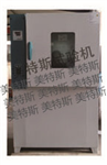 ZSY-32 热空气老化箱