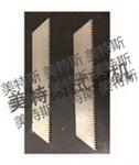 ZSY-33 梳齿刮刀