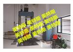 DLY-3粗粒土三轴剪切试验仪