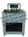 MTSH-13型 低温恒温净水天平箱