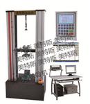 WDW系列   电子万能试验机(保温材料)
