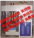 天津岩石单轴抗压强度试验机厂家-MTSSYJ