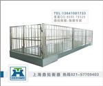 牲畜平台秤,1.2X1.5m动物体重电子秤