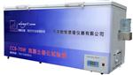 CCB-70W卧式混凝土碳化试验箱