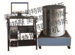 LSY-7沥青混凝土比热试验仪
