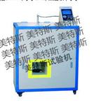沥青弯曲蠕变试验仪 MTSH-20型