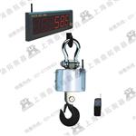 OCS耐高温10T吊磅秤, 10吨无线吊钩电子称