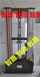 WDW系列 微机控制电子万能试验机