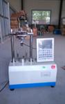 水泥电子抗折机,微机控制电子抗折机