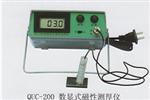 数显磁性测厚仪,磁性测厚仪