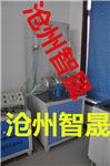 TSY-9A型土工合成材料垂直渗透仪