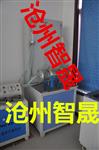 TSY-9B型土工合成材料垂直渗透仪
