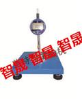 TSY-33型糙面土工膜毛糙高度測定儀