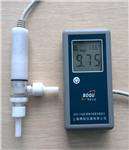 便携式溶氧仪 PPB级溶氧仪 电厂锅炉水溶氧仪 DOS-118A