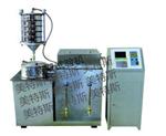 全自动沥青混合料离心式抽提仪MTSH-35型