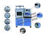 MTSH-22沥青混合料综合性能试验系统