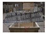 LSY-1沥青混凝土斜坡流淌值试验仪