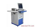 X光底片数字化扫描系统