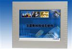 12.1超薄LCD平板式工业电脑