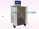 供应液晶显示低温恒温循环器价格,厂家直销低温恒温循环泵,高低温恒温循环一体机报价,低温恒温搅拌反应浴型号