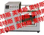 MTSL-25沥青蜡含量试验仪