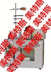 MTSL-26沥青蜡含量试验附件