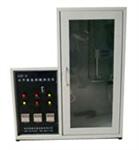 水平燃烧试验仪(塑料泡沫专用)