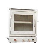 QCS-1型汽车内饰材料燃烧测试仪