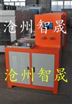 沧州智晟现货供应土工合成材料调温调湿箱
