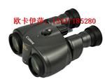 佳能防抖望远镜8X25IS/电子稳像仪