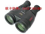 佳能官网指定代理商18x50IS稳像望远镜超高倍防抖 行货未拆封