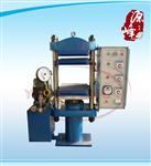 平板硫化机,YF-8017,厂家直销