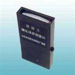 碳化深度测量仪TH-1_碳化深度测量仪生产厂家